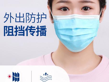 マスク販売 本日最終日。【ChinaBuy】