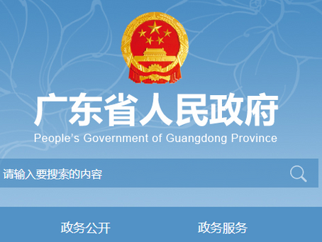【CIC】中国倉庫の営業再開日を再延期のお知らせ。