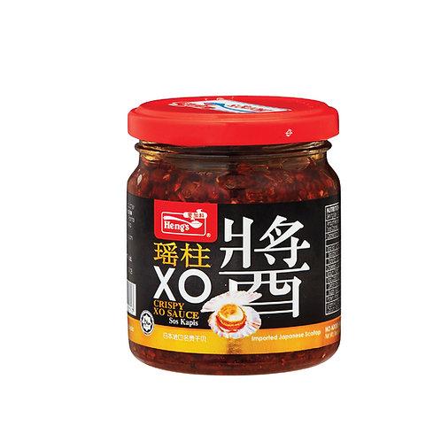 Heng's Crispy XO Japanese Scallop Chilli [Halal]