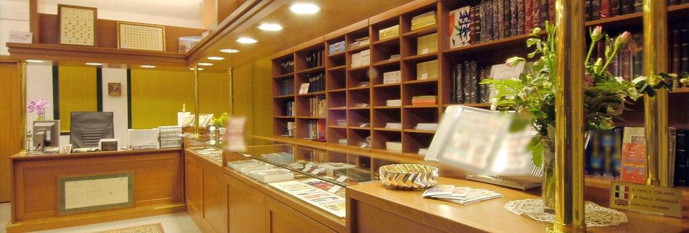 Negozio / Ufficio di ampie metrature, Spazzoli, Forlì