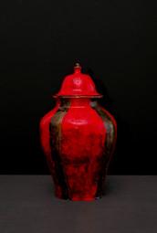 Vaso Rosso con Coperchio