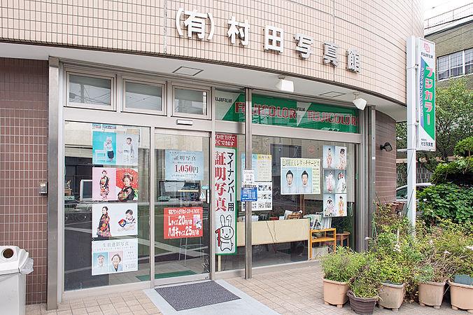 店舗写真1.jpg