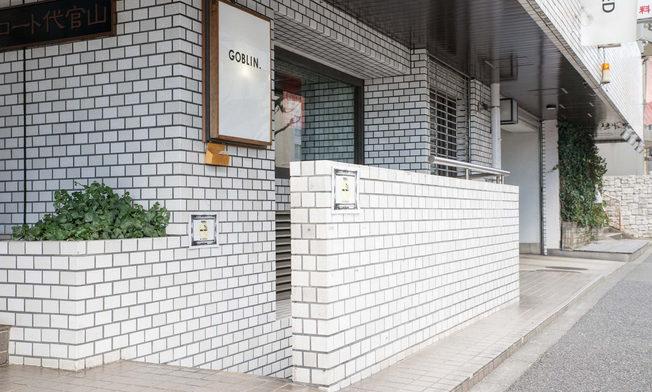 daikanyama_23.jpg