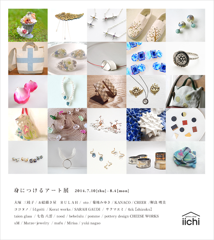 20140630_asakusa_web