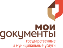 798px-Мои_документы_Logo.svg.png