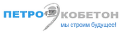 www.petroecobeton.ru (1).png