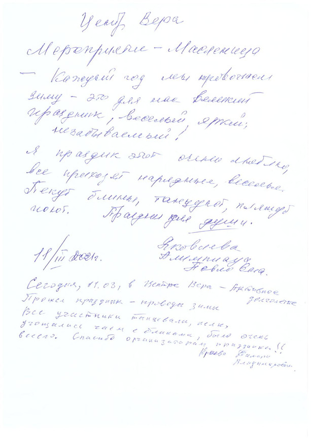 Page_00002(1).jpg