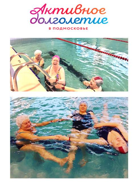 плаванье.jpg