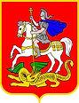 Герб_Московской_области.jpg