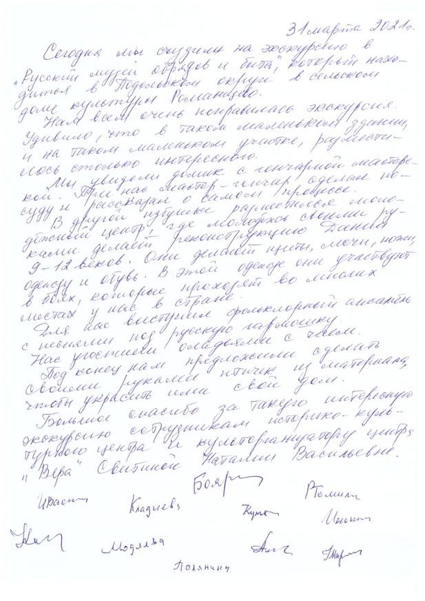 Page_00001(1).jpg