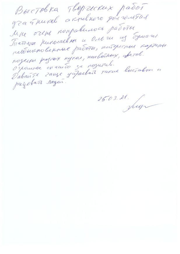 Page_00003(1).jpg
