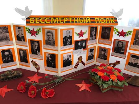 """Чествование ветеранов в центре """"Вера"""" ко Дню победы"""