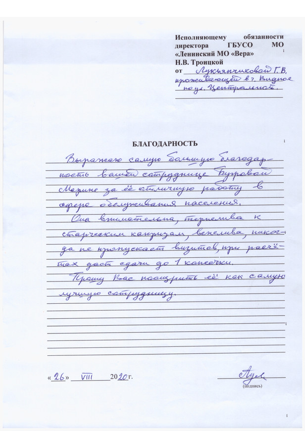 Scan_20201028_161906_001.jpg