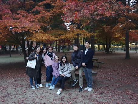 2019 Fall Retreat to 남이섬