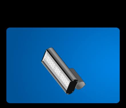 светодиодный светильник Prometey 80