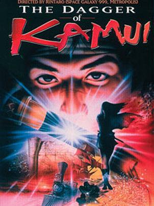 DVD - Dagger Of Kamui