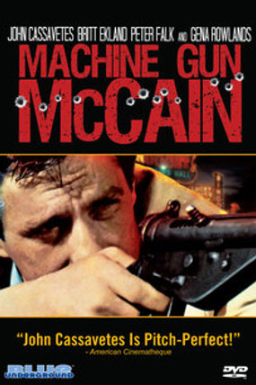 DVD - Machine Gun McCain