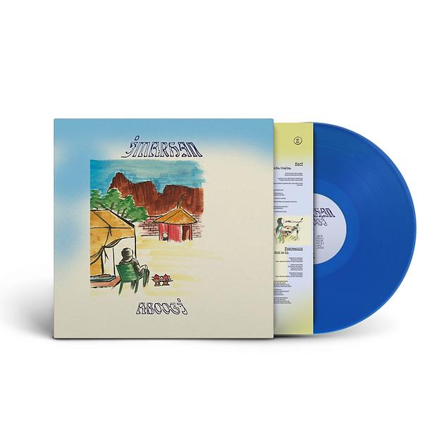 Slang50269X_aboogi_blue_vinyl.png