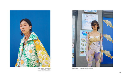 Terrible Magazine issue 02, Flavoured Places