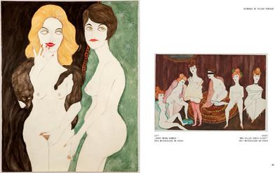 Terrible Magazine issue 02, Yelena Yemchuk