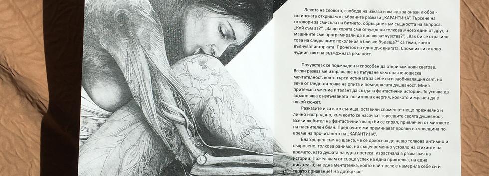 Първи страници