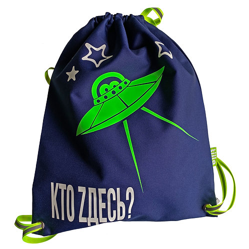 Рюкзак-мешок tilla TBG-003-20, с принтом светящимся в темноте