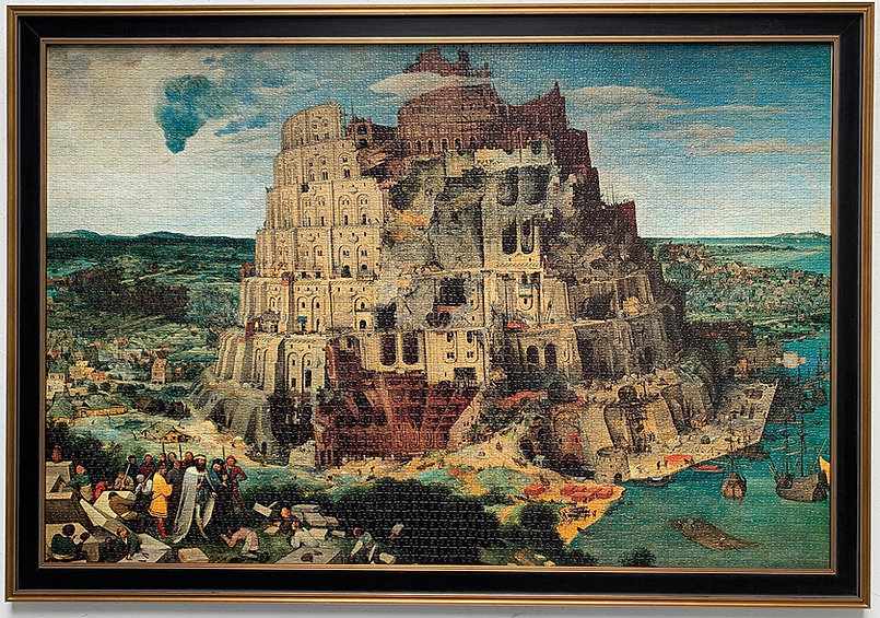 Babel- Babel Trilogy- Shirin Khalatbari.