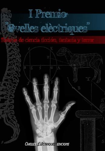 """I Premio """"Ovelles elèctriques"""""""