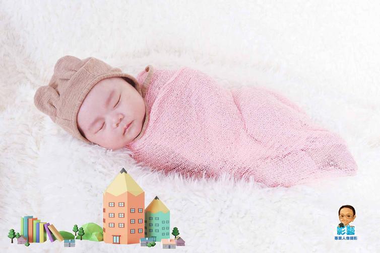 影藝攝影社-嬰兒攝影包緊緊.jpg