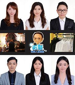 影藝攝影logo-e高雄韓式證件照.jpg