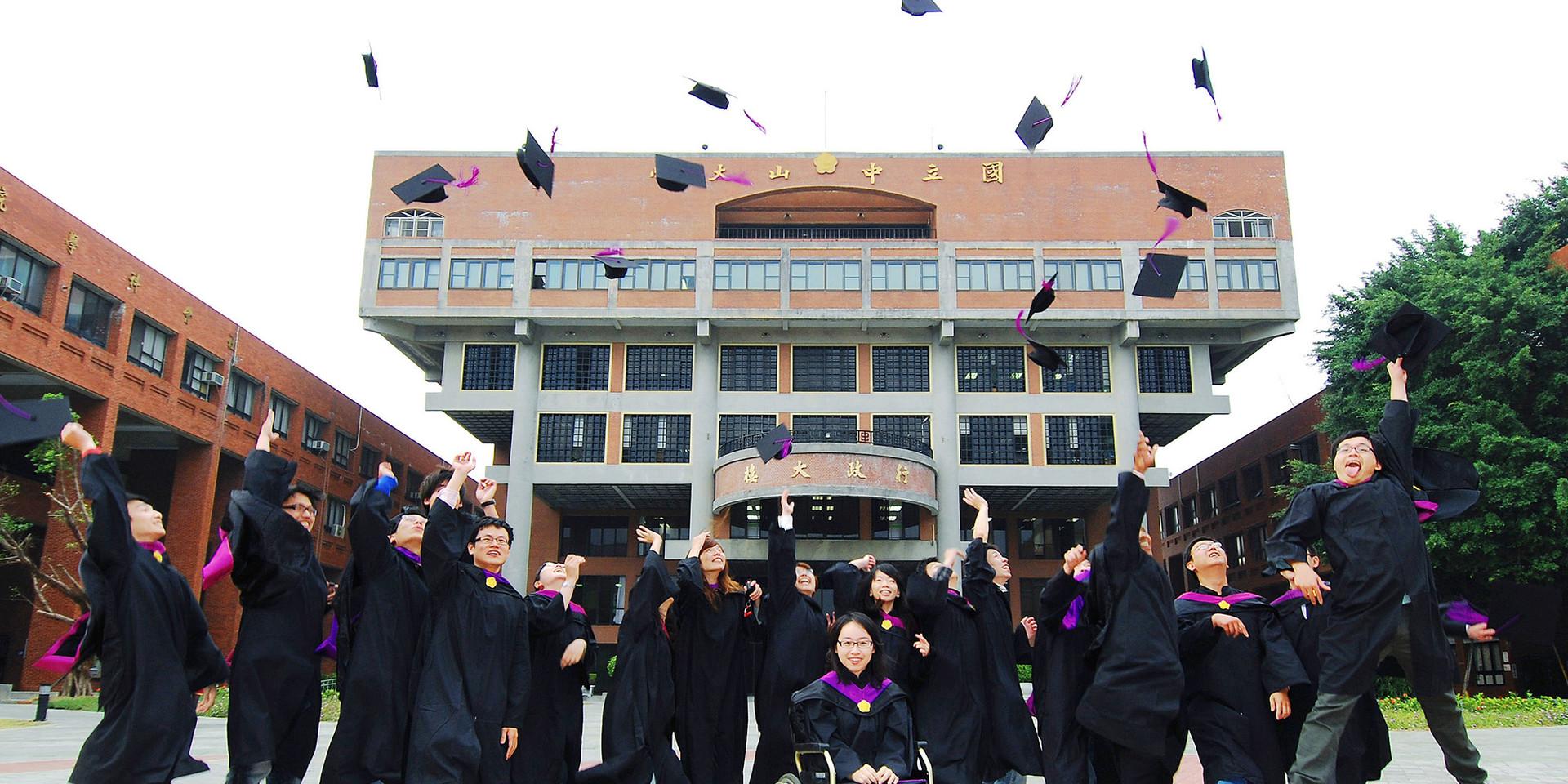 畢業學生大合照