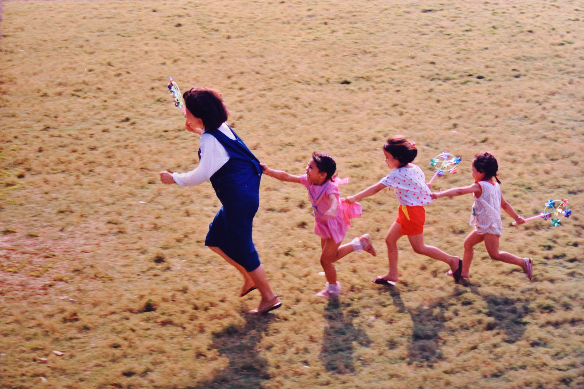 008-76年社會福利攝影比賽  金牌獎  追逐樂
