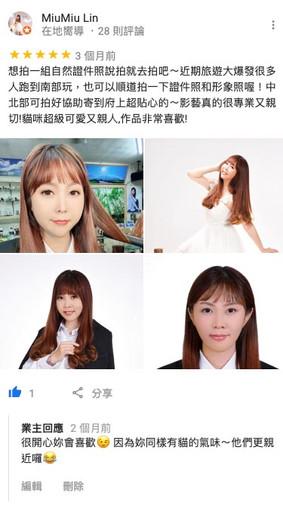 影藝攝影-客戶推薦-韓式證件照-googlemap.jpg