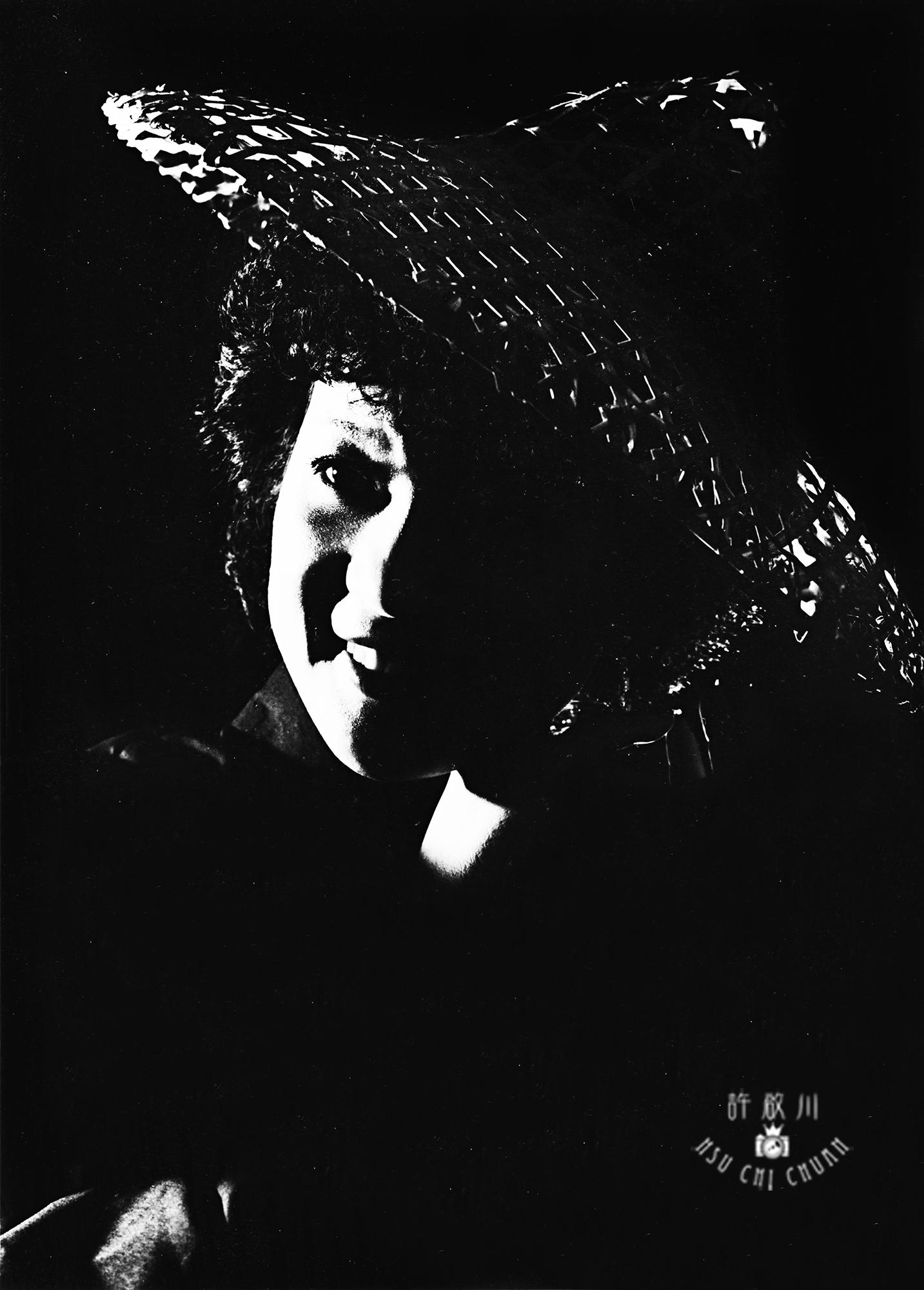 1985 苗栗全國攝影比賽 黑白照片組 銅牌獎