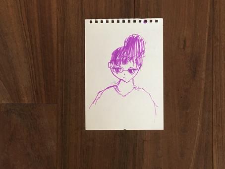 Thank you Portrait