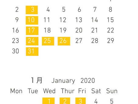 12月~1月のスケジュール