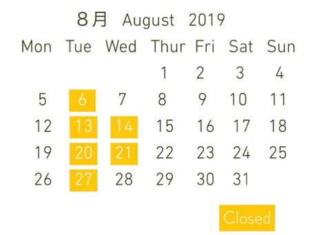 8月・9月のスケジュール