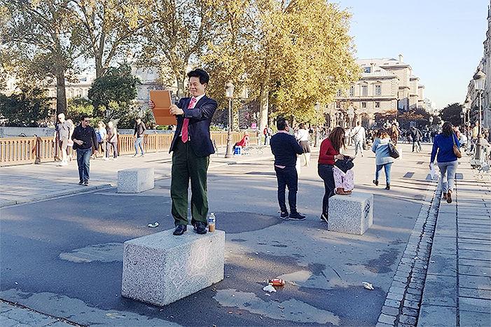 granite chinese small.jpg