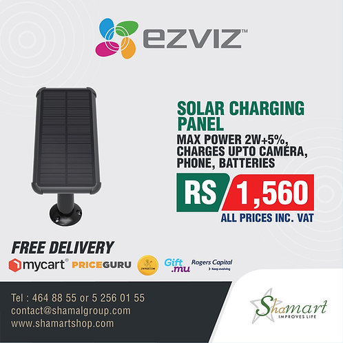 CS-CMT-Solar Charging Panel