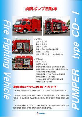 4-P29008-1.jpg