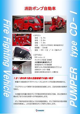 5-P26007-1.jpg