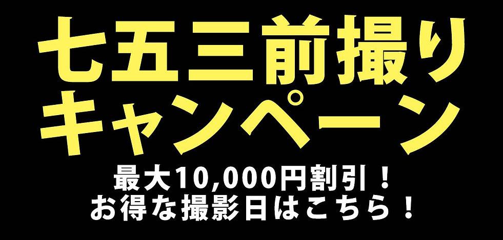 753-img-price_campaign-pc.jpg