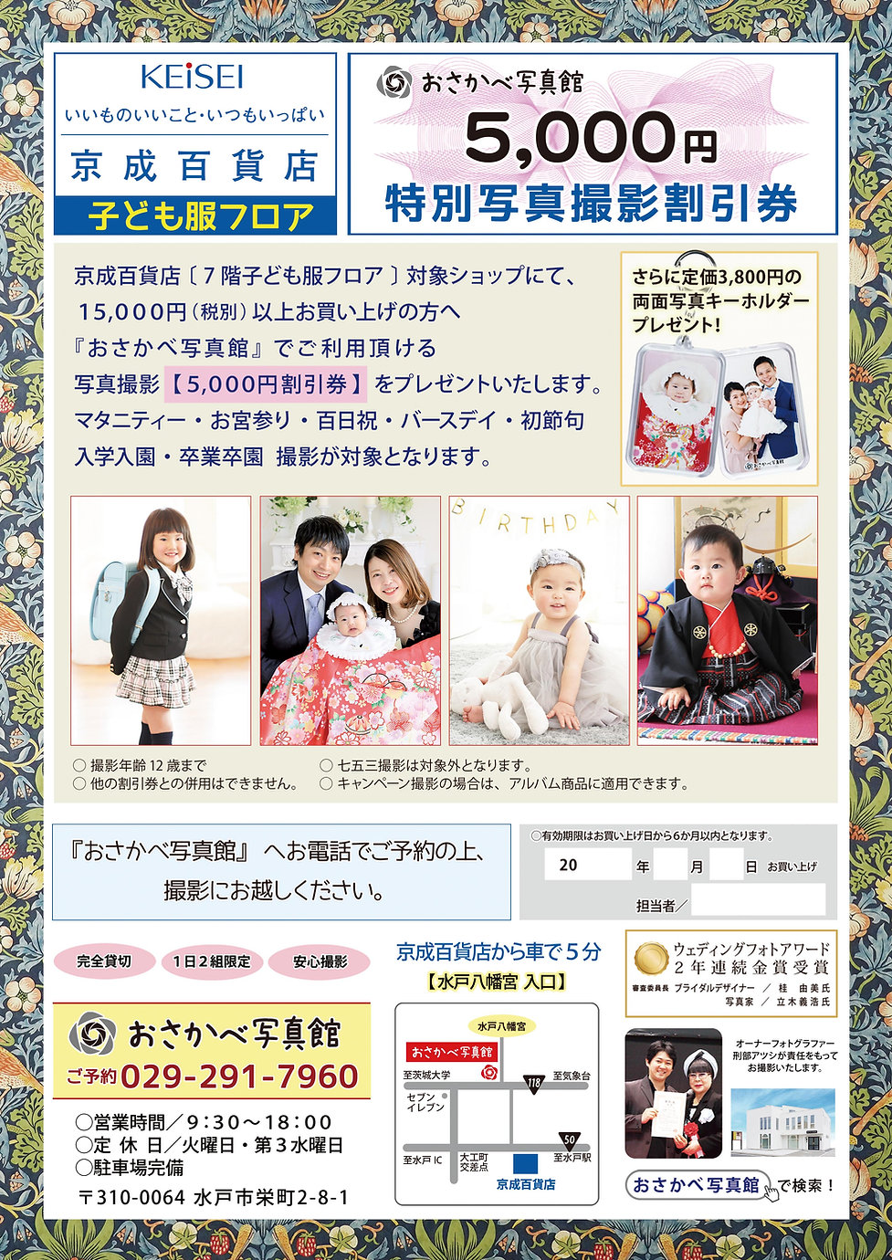 keisei_5000.jpg