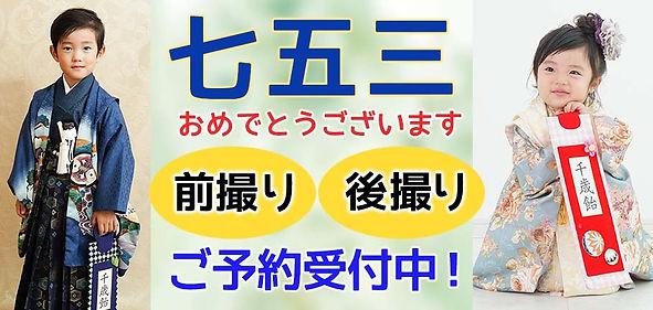 753_honban_bn.jpg