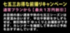753-img-price_campaign-copy.jpg