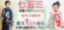 753-campaign_bn.jpg