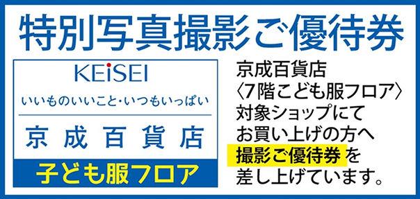 kesei_bn.jpg