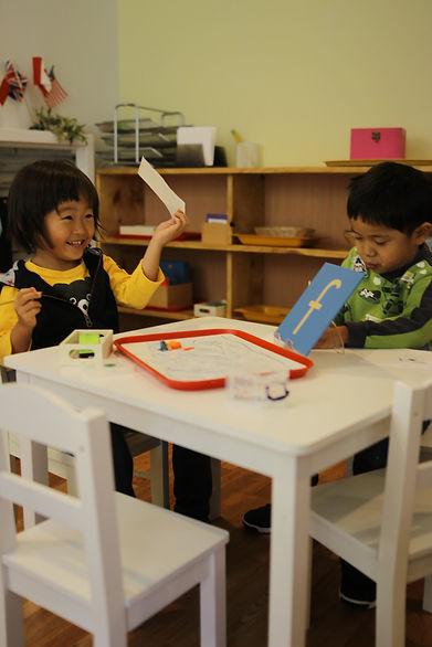 Montessori, Japanese, Bellevue, Bilingual