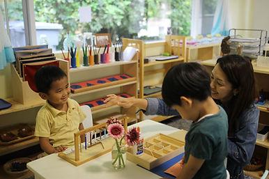 Montessori, Japanese, Bilingual, School