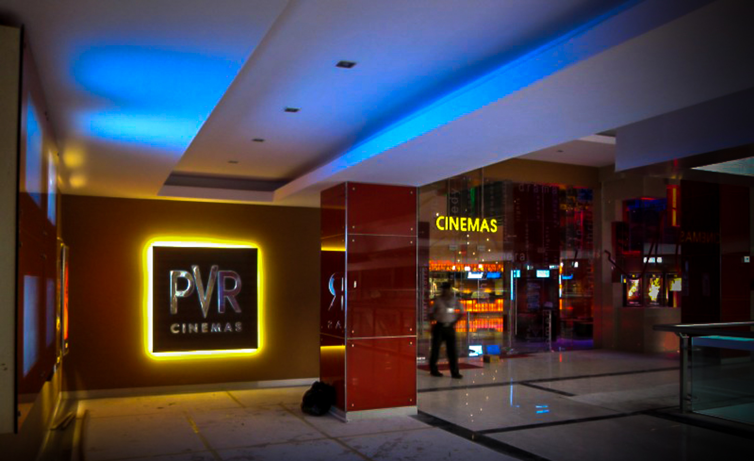 PVR Cinemas, Surat (1)